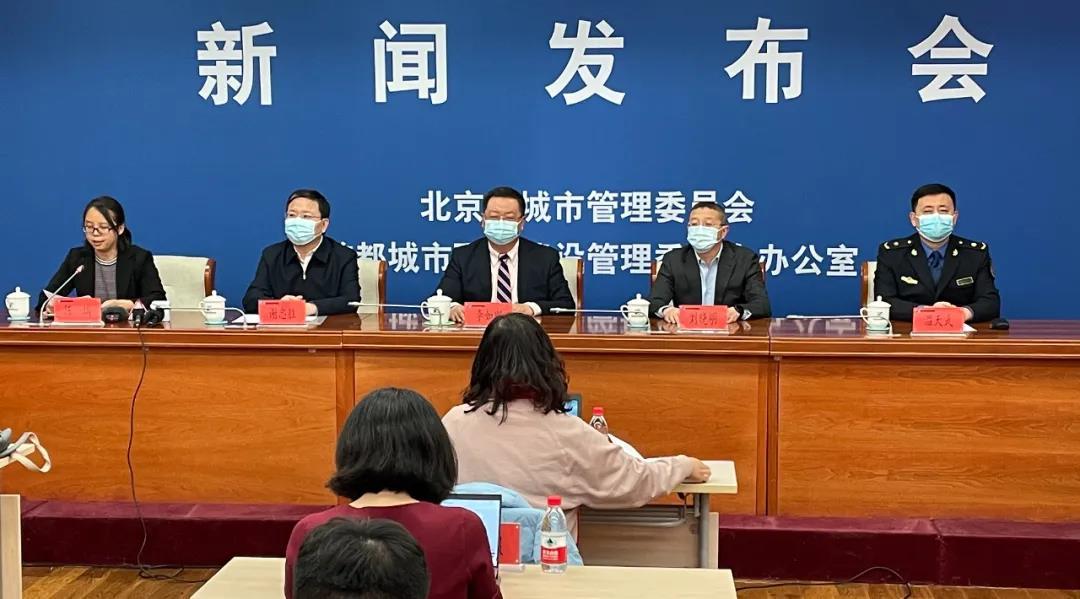 垃圾分类历经10个月,成绩如何?北京垃圾分类成绩单公布于众