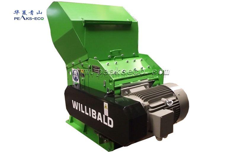 德国Willibald UZ80 小型破碎机