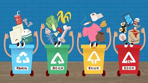 """【新视角】""""互联网+""""深入各行各业,废品回收也来""""凑热闹"""""""